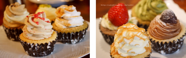 カップケーキ 美味しい ネット通販