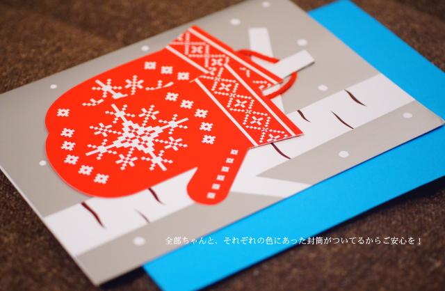 手袋 クリスマスカード