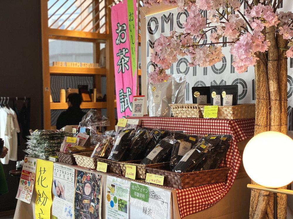 矢島園 お茶のラインナップ