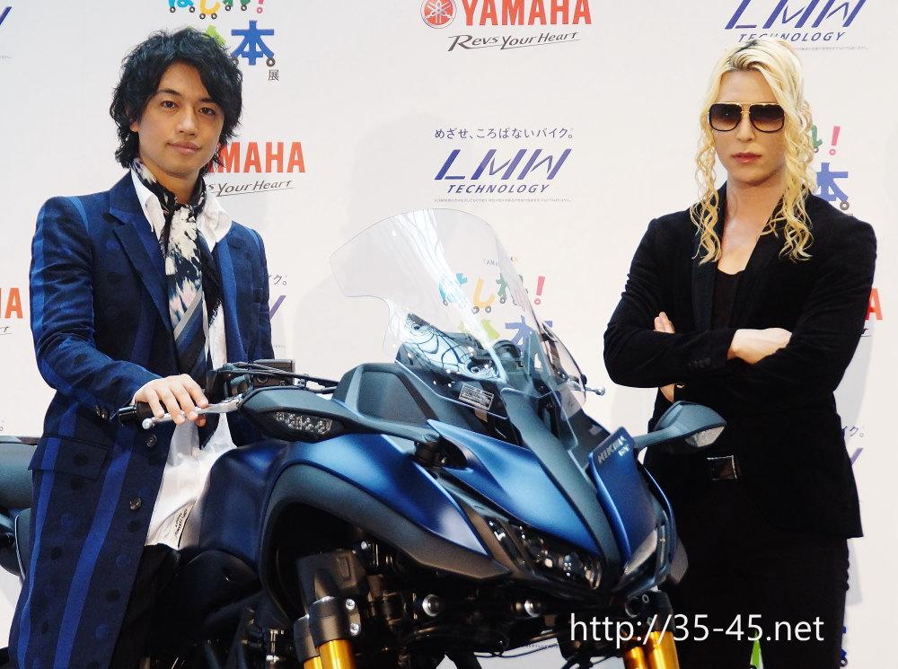 『YAMAHA「はしれ!絵本」展 オープニングイベント』にて。