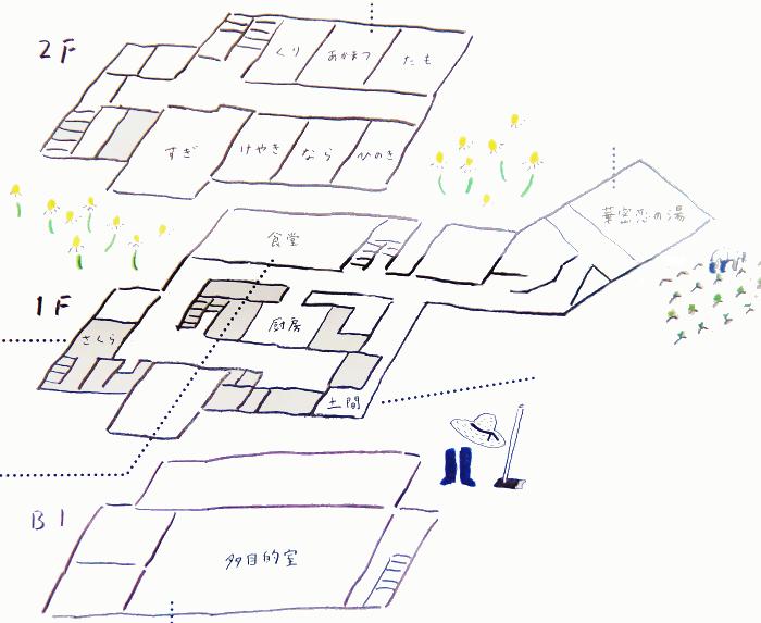 八寿恵荘 部屋