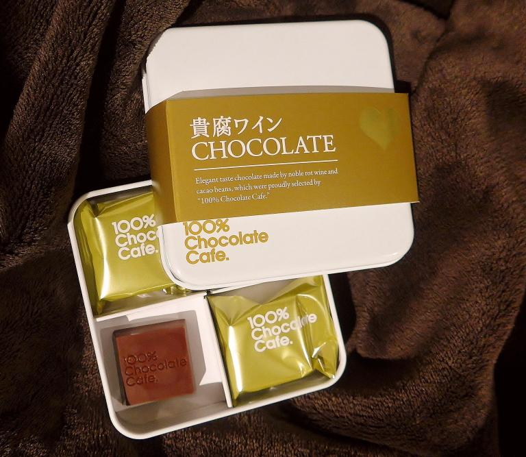 横浜タカシマヤ限定 アムールデュショコラ 貴腐ワインチョコレート