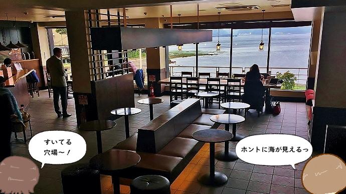 ショッパーズプラザ横須賀シーサイドビレッジ店 1F