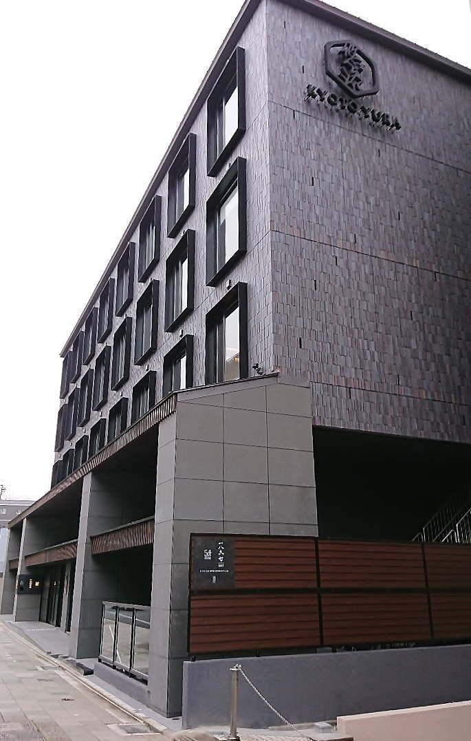 京都悠洛ホテル Mギャラリー 外観
