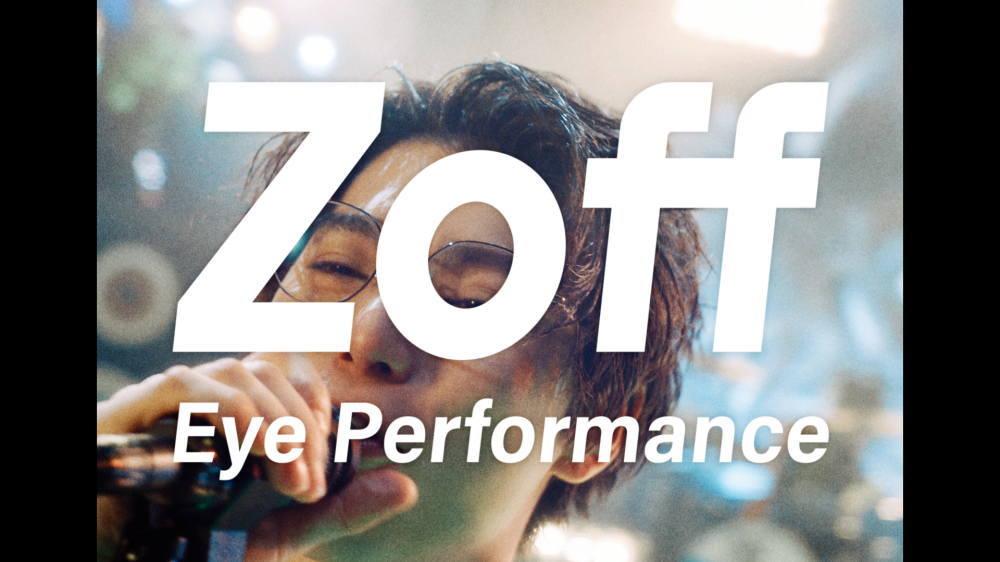 村上虹郎さん Zoff 新CM